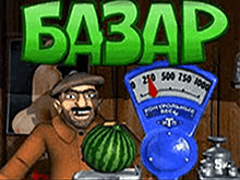 Автомат Базар в казино на деньги