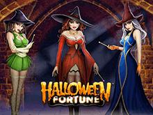 Удача На Хэллоуин