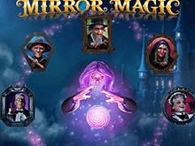 Магические Зеркала